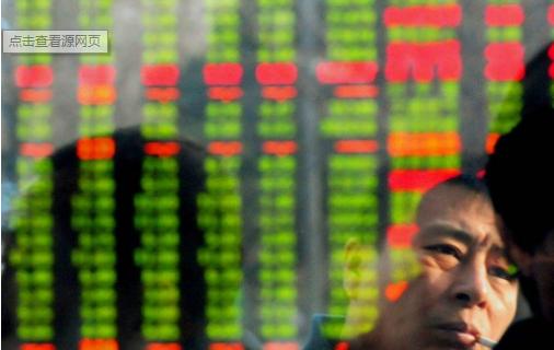 中国股市的顽疾