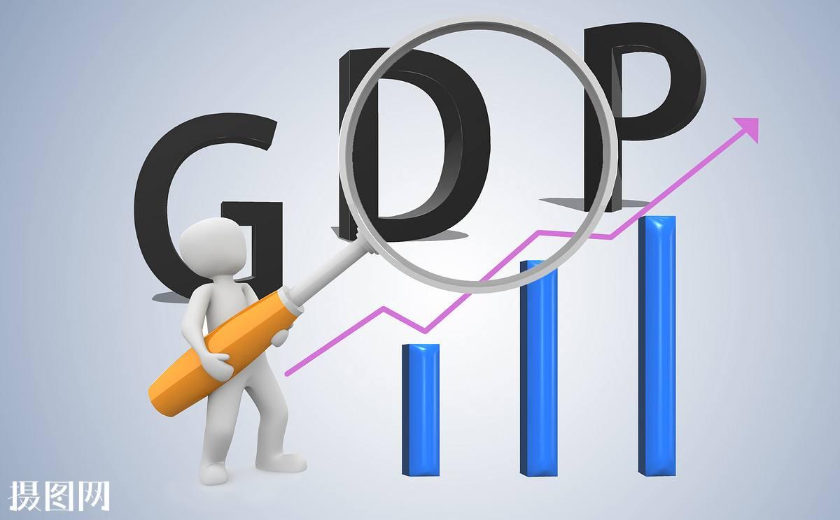 多地政府自曝GDP造假,一场大戏才刚刚上演
