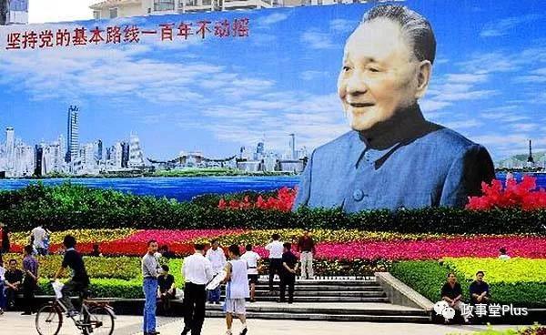 为什么邓小平的改革能够成功?