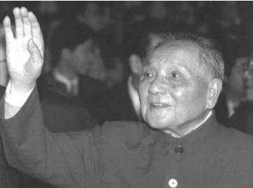 1992年邓小平南巡讲话