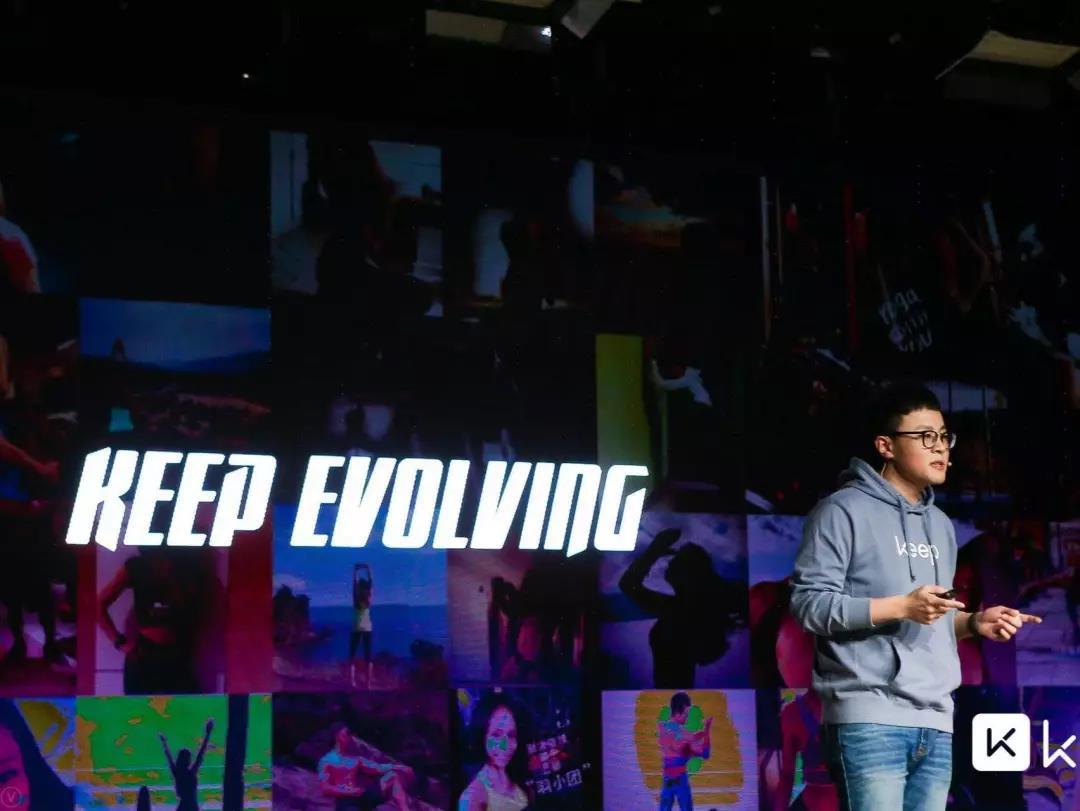 手握1.2亿用户,keep的商业化还要等多久?