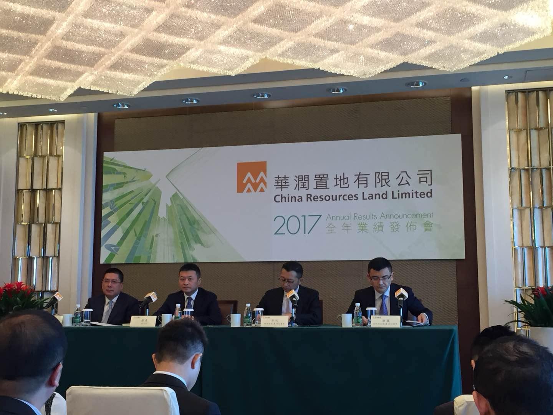 【业绩会直击】华润置地(01109.HK):综合毛利率提升明显核心纯利大增17.7%