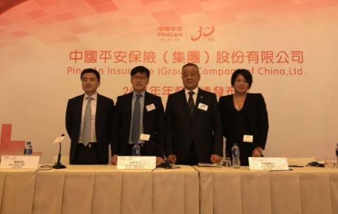 【业绩会直击】中国平安(02318.HK):公司已转向资本+科技的双驱动盈利模式