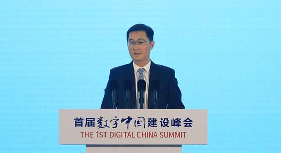 马化腾:中国摆脱核心技术受制于人的需求,越来越迫切