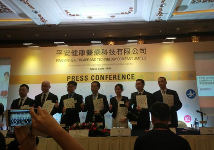 IPO发售会实录:平安好医生(1833.HK)市值超500亿,MAU复合增长142%