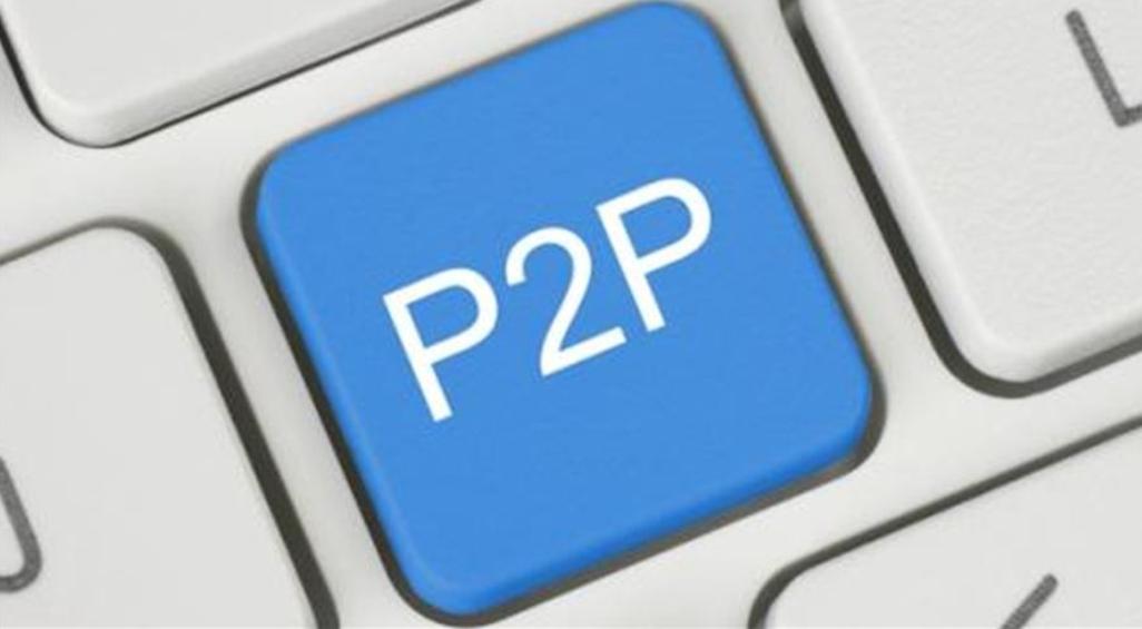 【一周财经吐槽】买了P2P才发现炒股最安全