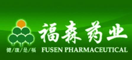 福森药业(1652.HK):内生外延齐踏步,营销并购共前行