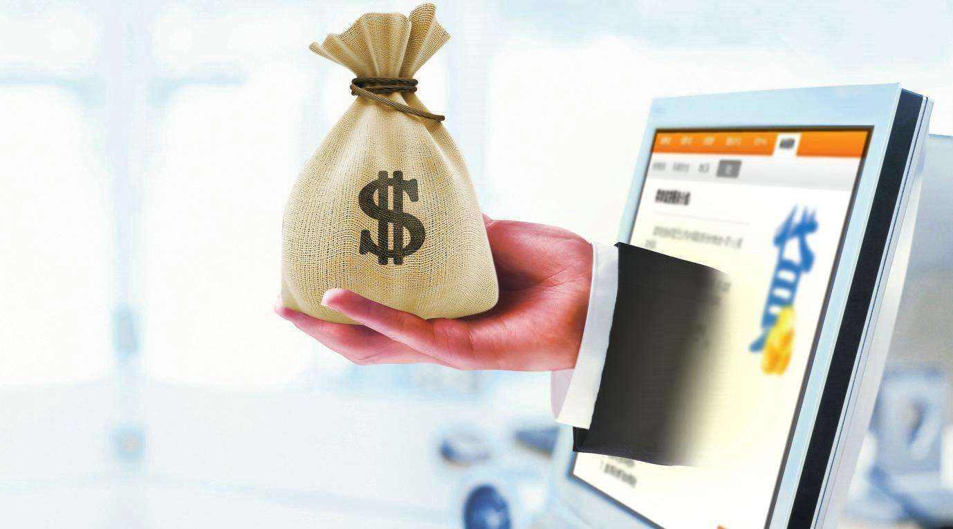 网贷平台买理财竟买成了股东?这家平台推