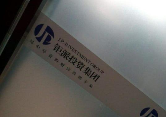 http://img2.gelonghui.com/images/cms20180719153155426.png