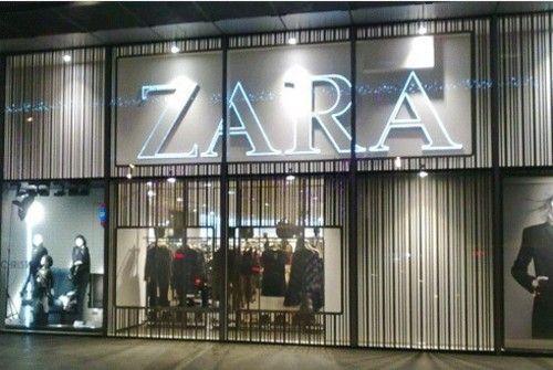 业绩遭遇瓶颈,Zara在吹什么风?