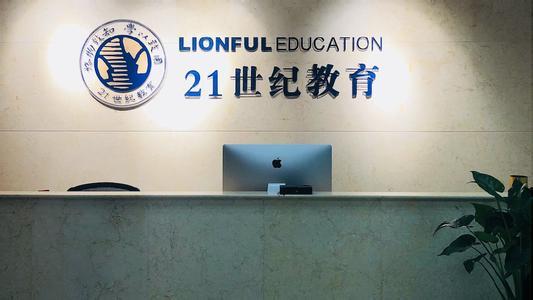 21世纪教育(1598.HK):研发幼教测评系统,意在为大举并购开山铺路?