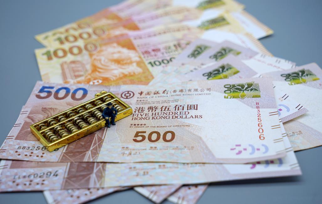 揭秘新港钞是怎样设计出来的:他们把香港的生活印在了钞票上