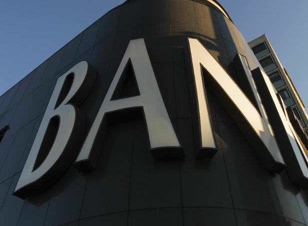 商业银行十年反思录