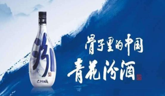 山西汾酒:一季度净利大增近40%,股价迈入百元门槛