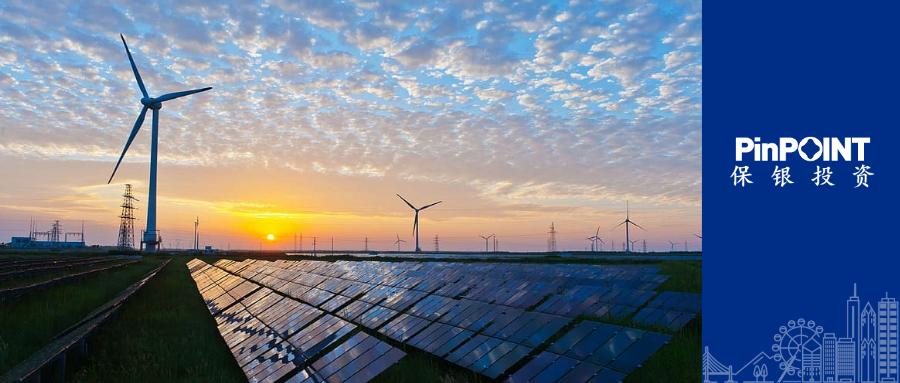 我们为什么看好新能源(一)