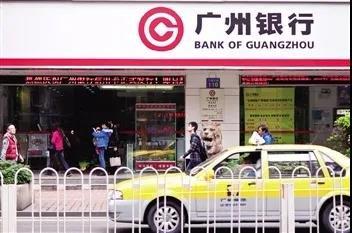 广州银行闯关IPO:资产5600亿、年净利43亿