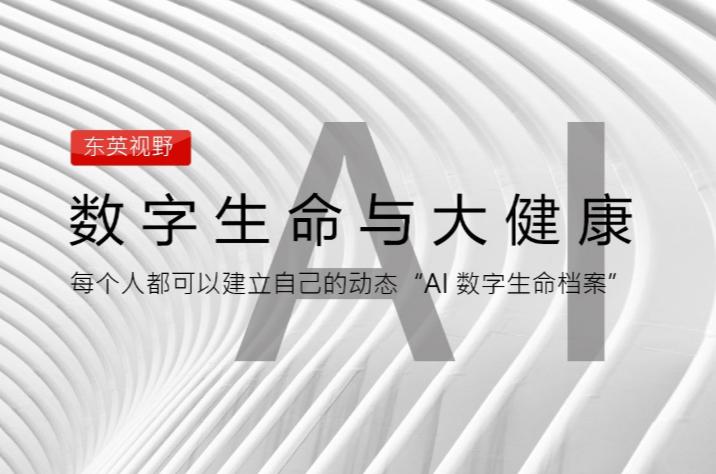 东英金融(1140.HK):疫情冲击影响短暂,投资价值未来可期