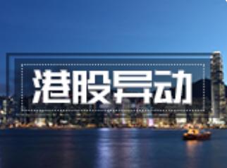 港股异动 | 耐世特(1316.HK)大涨近10% 股价创17个月新高