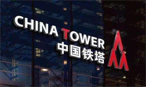 中国铁塔(0788.HK):攻守兼备的5G概念股
