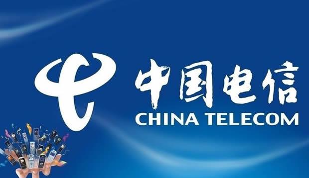 【业绩速递】中国电信(00728.HK)中期净利136亿元,同比增长8.1%