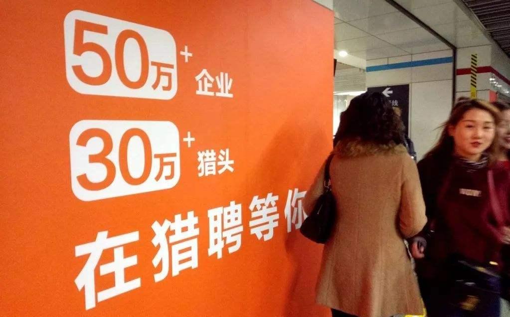 【业绩速递】有才天下猎聘(06100.HK)中期营收5.79亿元,纯利扭亏为盈