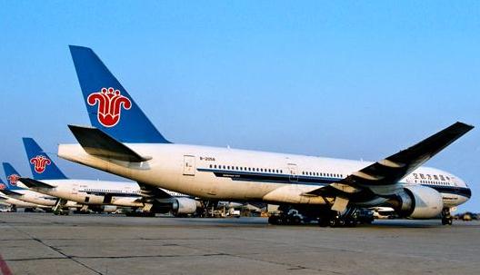 【业绩速递】南方航空(1055.HK)中期净利21.37亿元 同比降22.8%