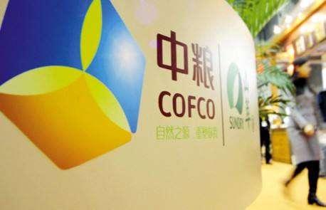 【业绩速递】中国粮油控股(00606.HK)中期股东溢利下降29%至7.51亿港元,每股派息3.6港仙