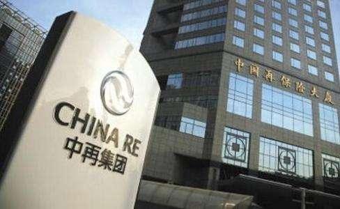 【业绩速递】中国再保险(01508.HK)中期保费663.08亿元  溢利降2成至23.31亿元