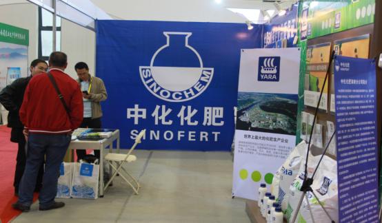 【业绩速递】中化化肥(0297.HK)中期盈收130.37亿元 绩后股价上涨4%