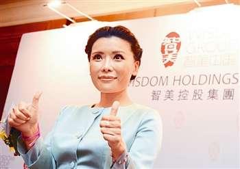 【业绩速递】智美体育(01661.HK)中期收入增长68.2%至1.49亿元,股东溢利减少逾4成