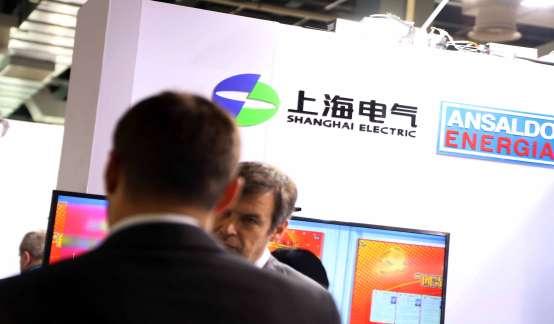 【业绩速递】上海电气(2727.HK)中期营收512.74亿元   每股收益0.1199元