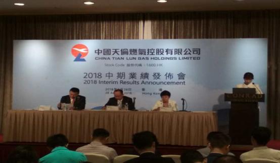 【业绩会直击】天伦燃气(1600.HK):2018年H1增长强劲,乡镇煤改气五年覆盖1000万户